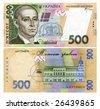 The Ukrainian money - stock photo