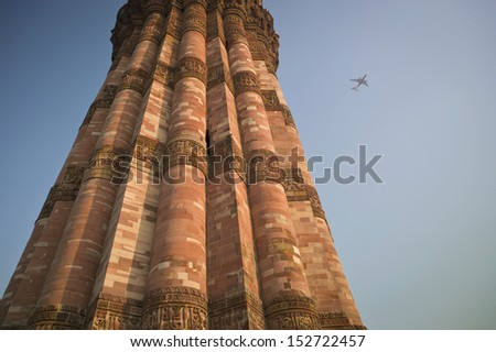 The UNESCO heritage - Qutub Minar , Delhi, India  - stock photo