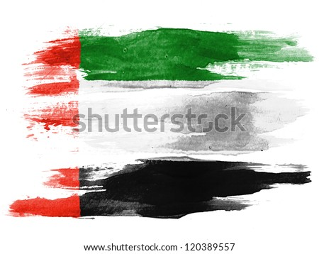 The United Arab Emirates flag painted on white paper with watercolor - stock photo