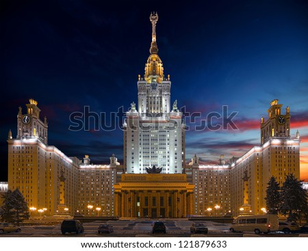 The University of Moscow in the winter, late night view - stock photo