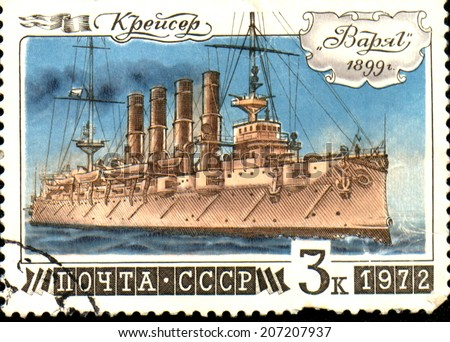 """The USSR - CIRCA 1972: the press printed in the USSR, shows the image of the cruiser """"Varangian"""" 1899, circa 1972. - stock photo"""