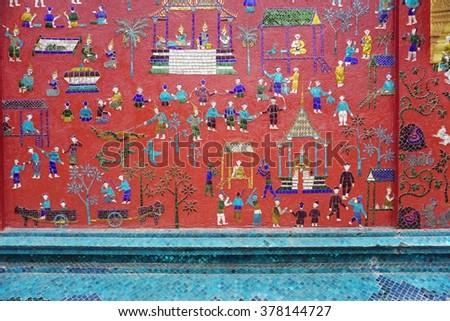 The Vat Xieng Thong temple in Luang Prabang, Laos - stock photo