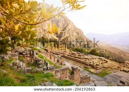 The view on Apollo temple - stock photo