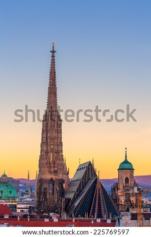 The view on the Vienna - stock photo