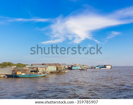 The village on the water. Tonle sap lake in Cambodia - stock photo