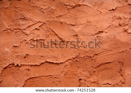 the wall does the cement - stock photo