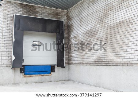 The warehouse complex for the storage of consumer goods - stock photo