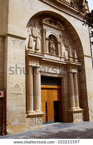 The Way of Saint James in Logrono Santa Maria Palacio church la Rioja Spain - stock photo