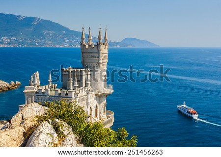 The well-known castle Swallow's Nest near Yalta. Crimea. - stock photo