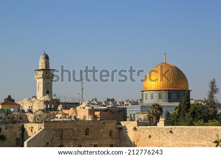 The western wall at Jerusalem - stock photo
