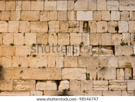 the Western Wall in jerusalem - stock photo