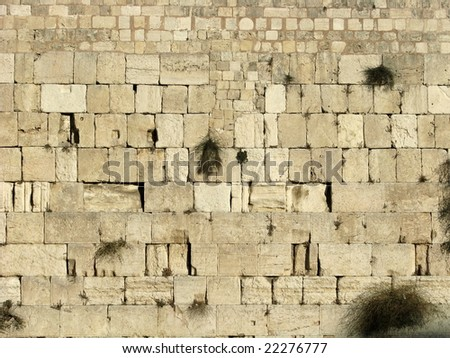 The western wall of the temple mount. - stock photo