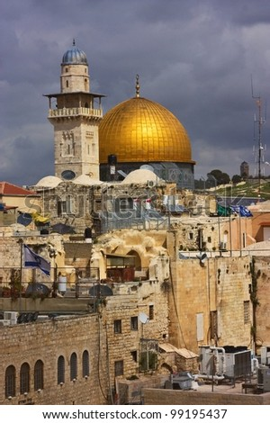 The Western Wall,Temple Mount, Jerusalem - stock photo