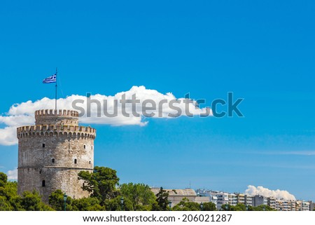 The White Tower in Salonica, Greece against blue sky - stock photo