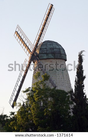 The windmill. Named for Sir Moses Montefiore. - stock photo