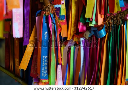 "The wish ribbon at  Kek Lok Si Temple ""Temple of Supreme Bliss""  a Buddhist temple situated in Air Itam in Penang - stock photo"