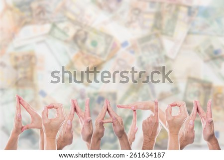the word donation in front of different currencies - stock photo