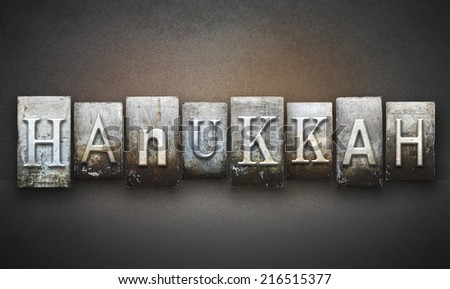 The word HANUKKAH written in vintage letterpress type - stock photo