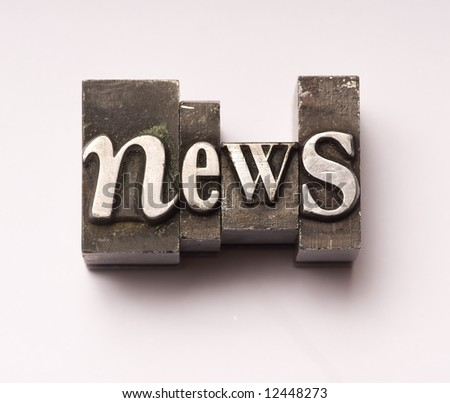 "The word ""News"" done in old letterpress type. - stock photo"