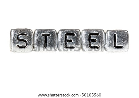 The word steel spelled out in steel blocks - stock photo