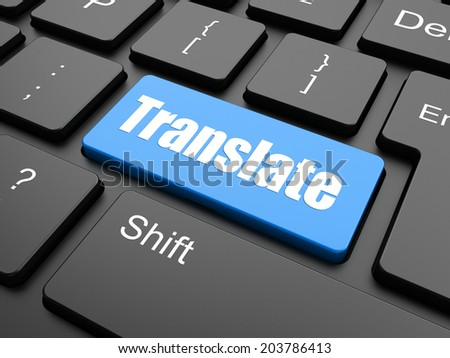 The word Translate on a computer keyboard key or button  - stock photo