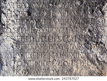 The writing in the ruins of Ephesus ancient Greek city (Turkey). - stock photo