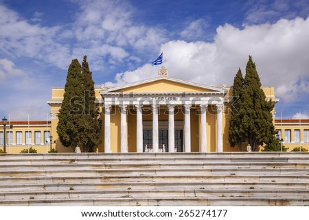 The Zappeion in  Athens, Greece - stock photo