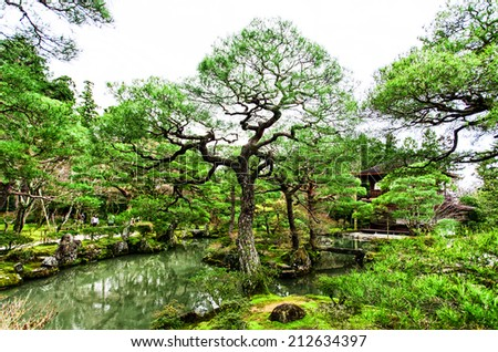 the Zen Garden of the Ginkakuji Temple (The Silver Pavilion) in Kyoto, Japan - stock photo