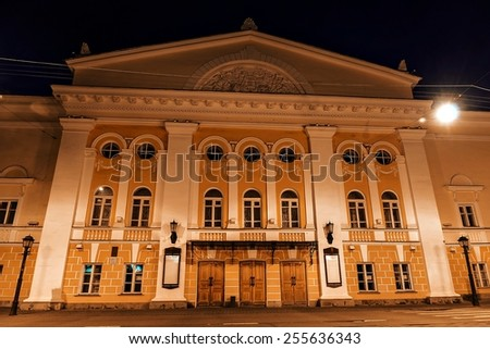 Theater named after Ostrovsky in Kostroma, Russia - stock photo