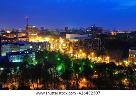 Theatre Square  in the city of Rostov-on-Don. Russia - stock photo