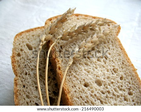 There are slices bread and three ears - stock photo