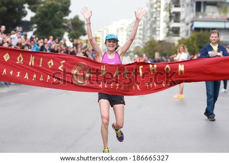 THESSALONIKI, GREECE - APRIL 6, 2014 : Runner GAZEA MAGDA finishing proudly in the 9th Marathon Alexander the Great. The marathon is an annual event. - stock photo