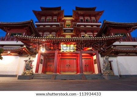 This image shows the Buddha's Relic Tooth Temple in Singapore Chinatown - stock photo