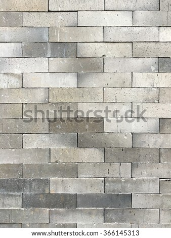 This is a brick wall pattern - stock photo