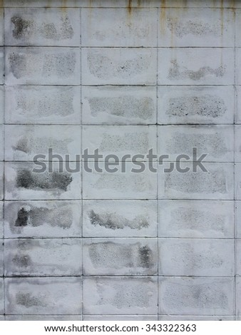 This is a pattern of brick wall.  - stock photo