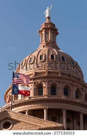 This is the building where the laws are made in Texas - stock photo