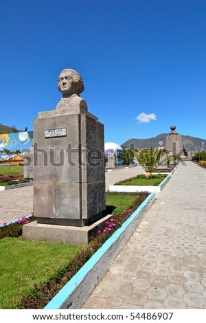 This is the Mitad Del Mundo (Middle of the World) Monument near Quito, Ecuado.  The GPS coordinates are 0,0,0 here on the equator. - stock photo