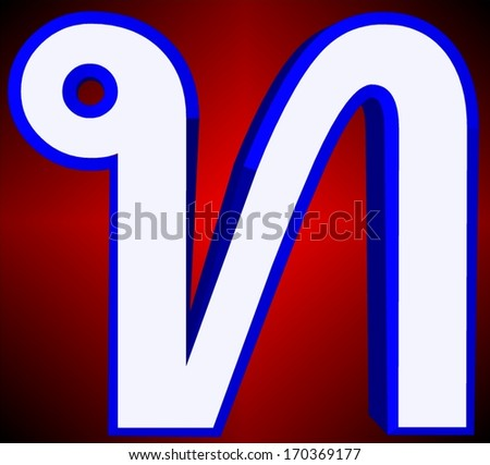 Thor thahaan Thai script is used to write the Thai language and other minority languages in Thailand. It has 44 consonant, 15 vowel symbols that combine into at least 28 vowel forms - stock photo