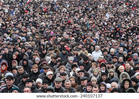 Thousands people take part in the political meeting during anti-government protest in Kiev, Ukraine, March 2, 2014 - stock photo
