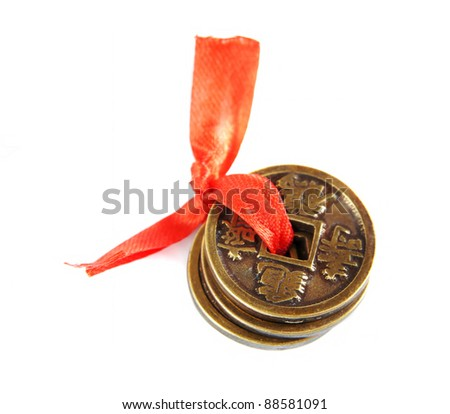 Three chinese coins to attract wealth - stock photo