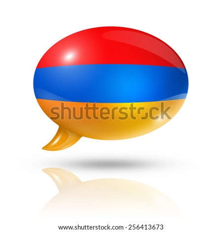 three dimensional Armenia flag in a speech bubble isolated on white with clipping path - stock photo