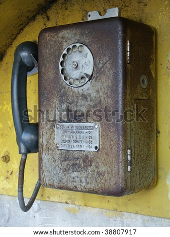 Three-quarter view of old Russian public phone - stock photo