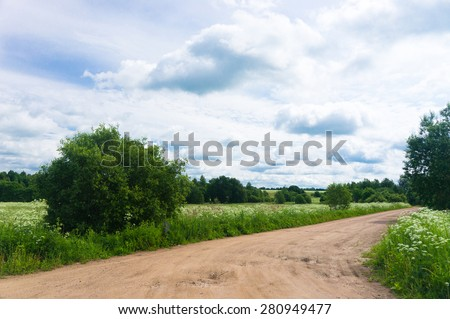 Through the Green Road and Nobody  - stock photo