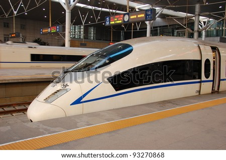 TIANJIN, CHINA - NOV 30, 2011. Tianjin Railway Station for high-speed trains on November 30, 2011. Hexiehao is a bullet train of CRH (China Railway High-speed ). - stock photo