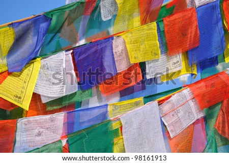 tibetan prayer flags,Nepal - stock photo