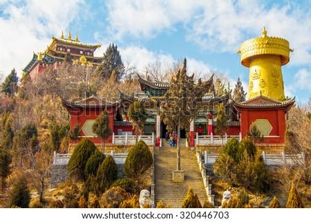 Tibetan Temple in Shangrila, Yunnan, China - stock photo
