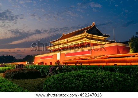 Tienanmen, Gate of Heavenly Peace, Beijing, China. The main entrance of Forbidden City. - stock photo