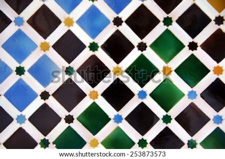 Tile decoration, Alhambra palace, Spain - stock photo