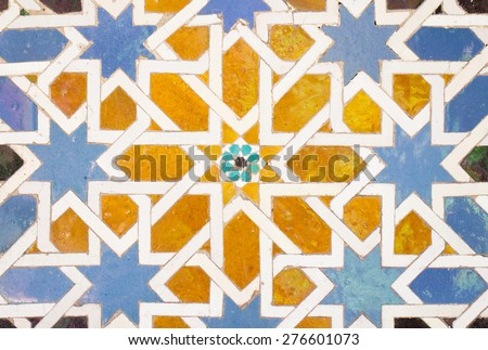 tile decorations in alhambra - stock photo