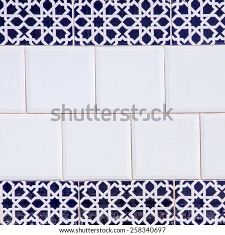 tile oriental pattern - stock photo